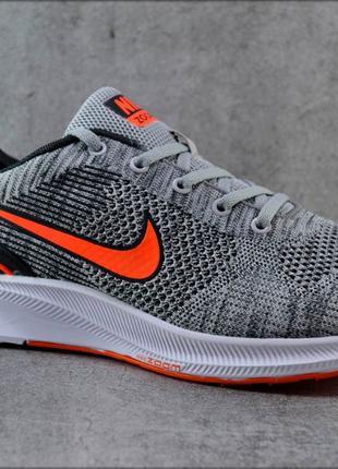 Мужские кроссовки Nike Zoom Gray, Летняя обувь