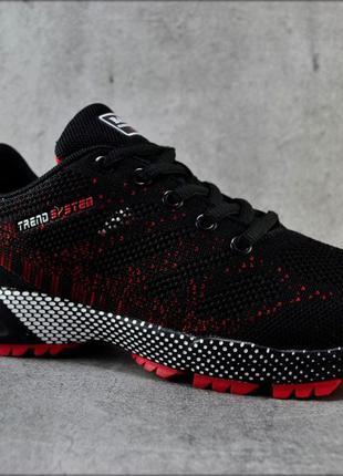 Мужские кроссовки Marathon Classic, Летняя обувь