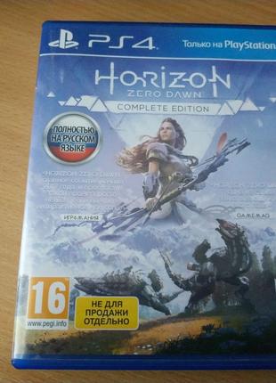 Horizon zero dawn диск PS 4