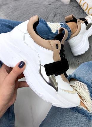 Люксовые кожаные кроссовки на массивной подошве
