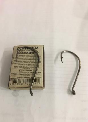 Крючки рыболовные цена за 5 шт