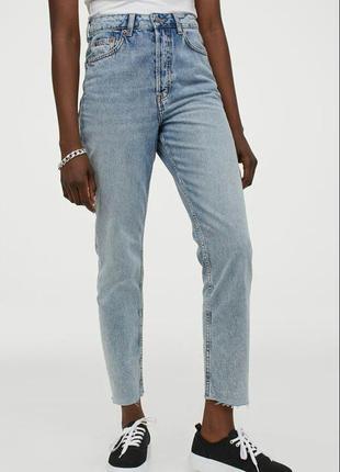 Мом джинсы высокая посадка джинсы с необработаным краем h&m