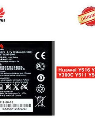 АКБ  Huawei HB5V1 Y511 Y300 Y541 Li-Ion, 3,7 В, 1730 МАг