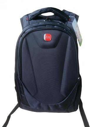 Рюкзак школьный черный на 3 отделения с дышащей спинкой