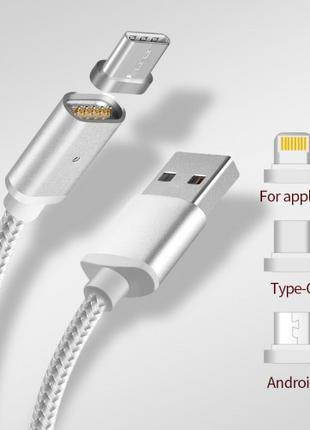 Магнитный кабель 3в1 для зарядки Android, Iphone Magnetic USB