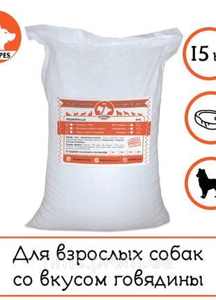Качественный корм для собак и кошек сухой на каждый день 15 кг