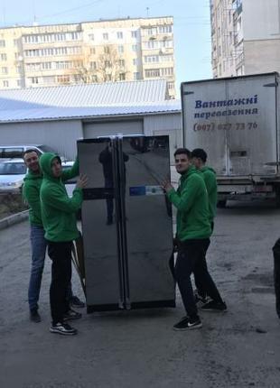 ГРУЗЧИКИ, грузовые перевозки