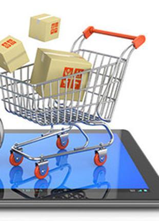 Услуги запуска интернет магазина