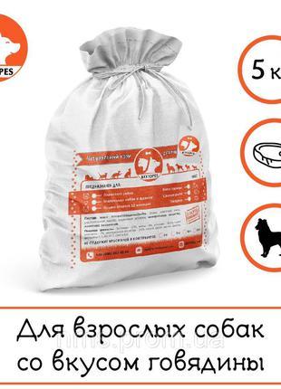 Идеальный сухой корм для собак и кошек на каждый день 5 кг