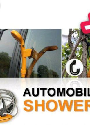 АвтоМобильный душ от прикуривателя авто 12 v