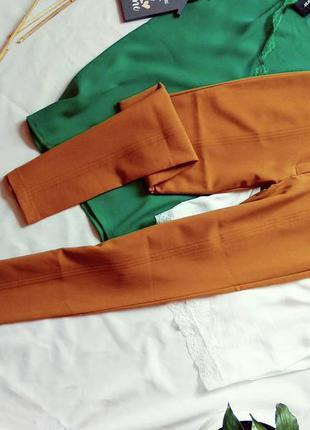 Брюки/штаны от h&m