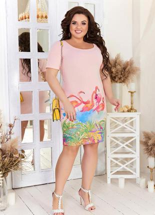 Платье розовый фламинго. 48-54р