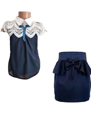 """🌼школьная блузка и юбка, комплект """"реснички"""""""