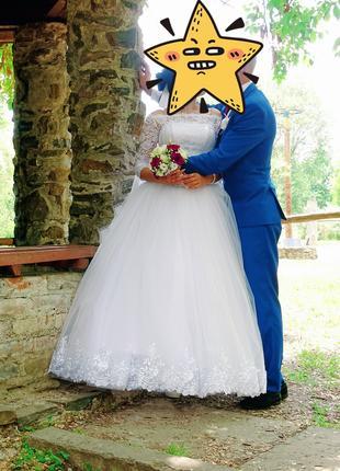 Свадебное платья , свадебный костюм