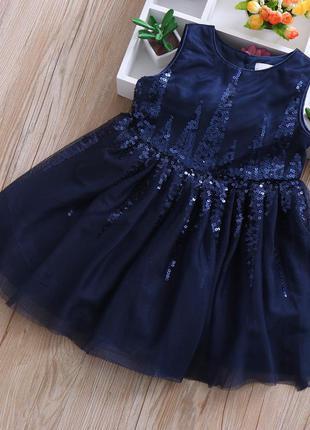 Платье нарядное синее