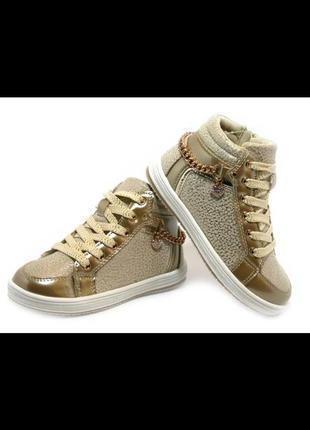Демисезонные спортивные ботинки для девочки clibee, размеры 27...