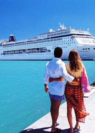Отдых на круизных лайнерах по всему миру