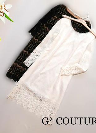 Белое платье из вуали и кружева,оверсайз,на высокую девушку