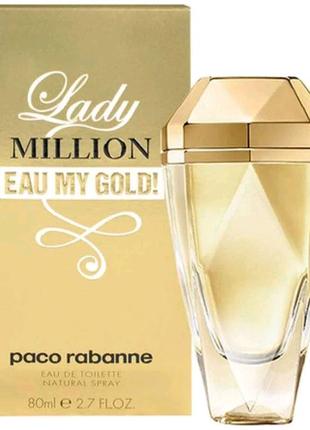 Женская туалетная вода Paco Rabanne Lady Million Eau My Gold 80