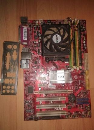 Материнська плата MSI MS-7369 + двох ядерний npouecop AMD Athlon