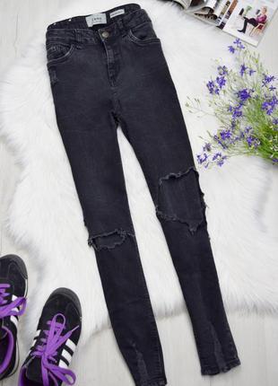 Серые джинсы скинни высокая посадка рваные чёрные