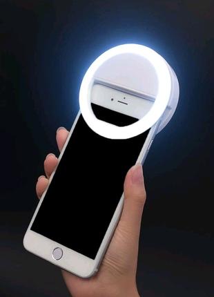 Лампа подсветка для селфи, светодиодное кольцо для телефона.