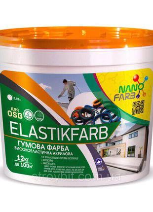 Гумова фарба Elastikfarbe Nano farb 12 кг