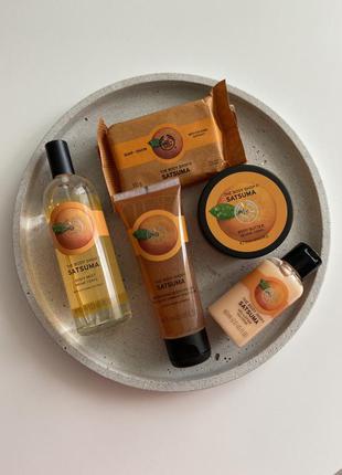 Подарочный набор  satsuma pampering essentials the body shop