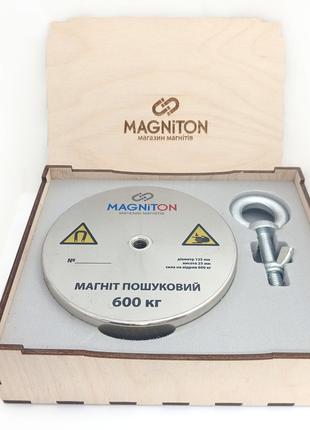 Поисковый магнит односторонний МП600кг