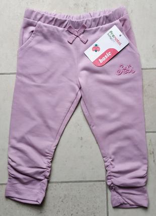 Штаны брюки детские 9-12 М