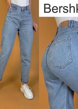 Джинсовые мом джинсы высокая посадка bershka.
