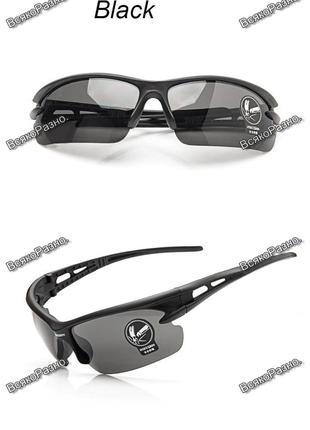 Спортивные солнцезащитные очки / Вело очки черного цвета