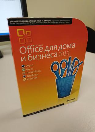 Microsoft Office для дома и учебы 2010