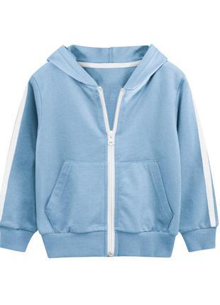 Кофта для мальчика, спортивная, голубая. белые полосы.
