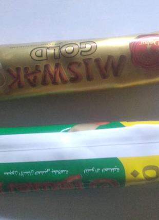 Зубная паста с Египта