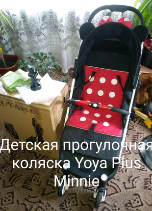 Детская прогулочная коляска Yoya Plus Minnie