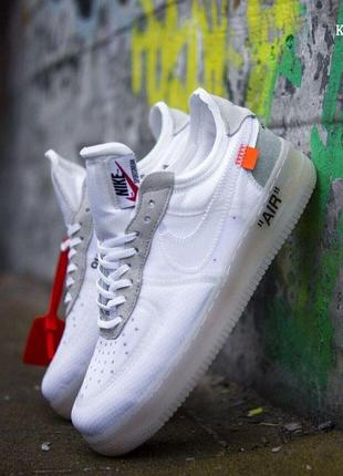 Nike air force x off-white (белые)