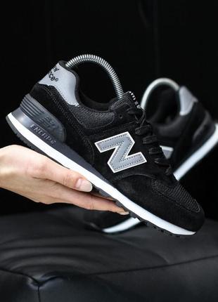 Мужские кроссовки new balance 574 (черно/белые)