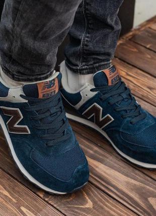 Мужские кроссовки new balance 574 (синие с коричневым)