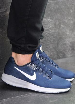 Мужские кроссовки nike air zoom structure (синие)