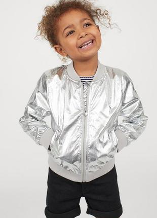 Милая куртка бомбер h&m