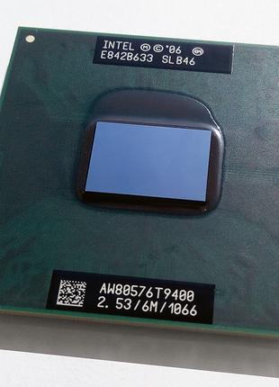 Процессор Intel Core 2 Duo T9400 (2.53 GHz, 6 MB) + термопаста