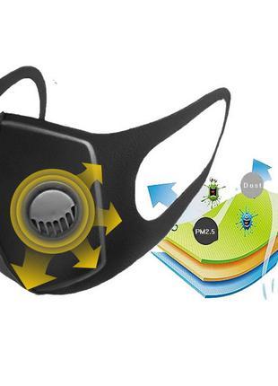 Защитная дышащая многоразовая маска - респиратор с клапаном