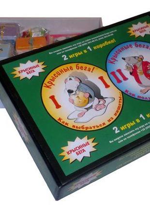 Продам игру Крысиные бега 1+2 - две игры в одной коробке!