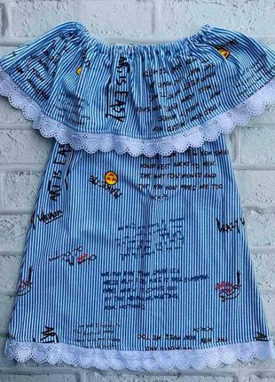 Детский сарафан платье 34 размер