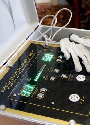 Биоэнергетический массажер (БЭМ) для тела Fohow