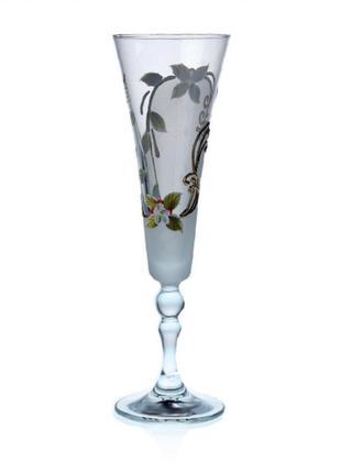 Набор свадебных бокалов шик 2 шт 190 мл