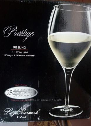 Набор бокалов для вина luigi bormioli prestige 450 мл 4 шт италия