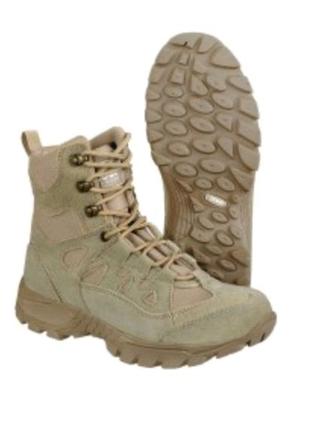Ботинки тактические Texar Viper