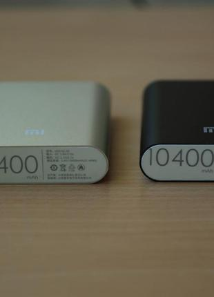 Power Bank Xiaomi Mi 10 400 mAh